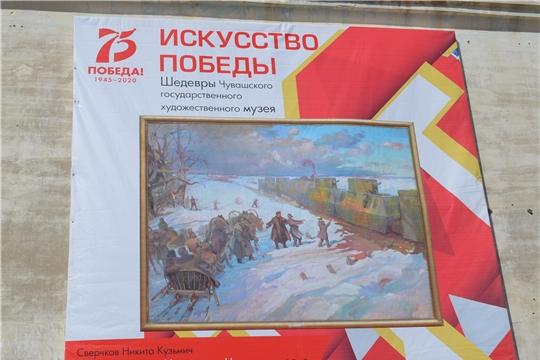 Мариинско-Посадский район – участник арт-проекта «Искусство Победы»