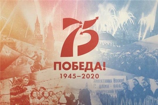 Почта России доставит ветеранам Чувашии поздравления Президента Российской Федерации