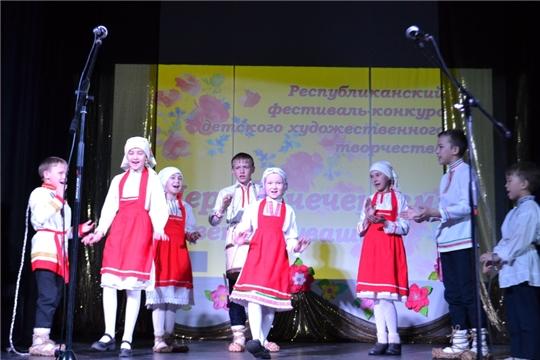 Подведены итоги Республиканского фестиваля-конкурса детского художественного творчества «Черчен чечексем» («Цветы Чувашии»)