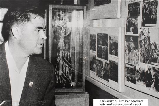 Памяти Андрияна Николаева: выставка фотографий из фондов краеведческого музея