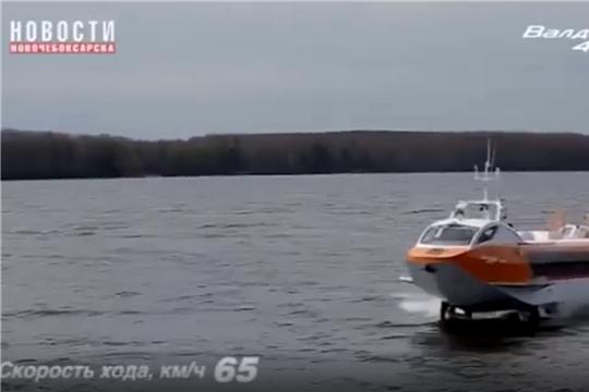 Мариинский Посад на судне на подводных крыльях нового поколения прибыл Олег Николаев
