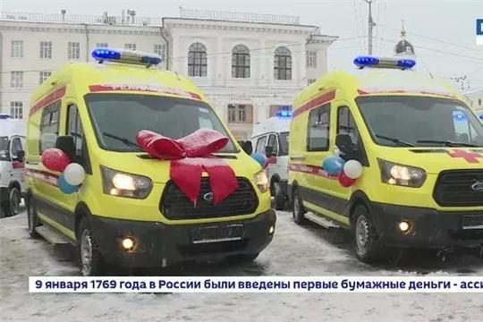 В Чувашию поступили новые реанимационные машины скорой помощи  Источник: https://chgtrk.ru/news/25815
