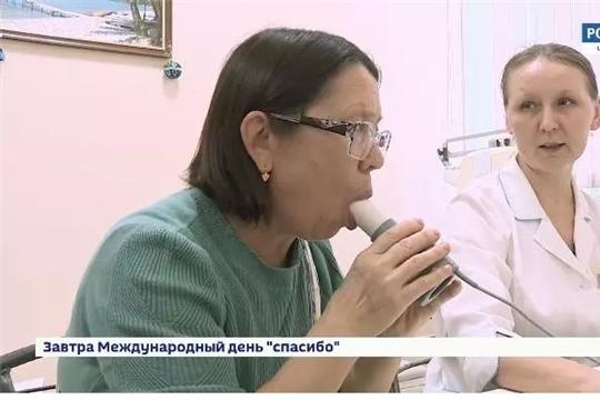 Каждый житель Чувашии может проверить свое здоровье, пройдя диспансеризацию или профилактический осмотр