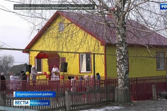 Для жителей села Торханы открылся современный фельдшерско-акушерский пункт  Источник: https://chgtrk.ru/news/25890