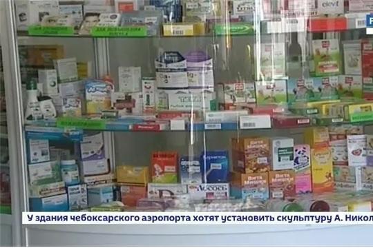 Маркировка лекарств станет обязательной с первого июля 2020-го года  Источник: https://chgtrk.ru/news/25911