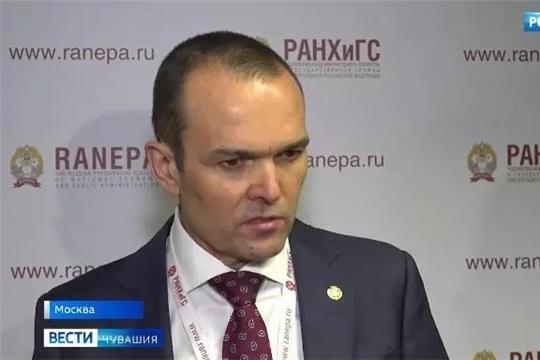 Михаил Игнатьев отметил, что Чувашия готова к ускоренной работе по национальным проектам  Источник: https://chgtrk.ru/news/25962