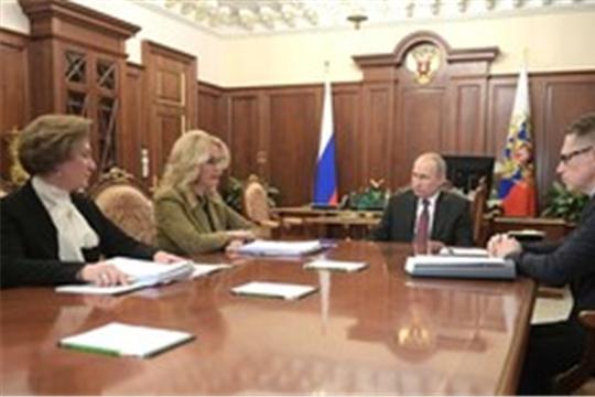 Министр здравоохранения Михаил Мурашко доложил Президенту о мерах по предупреждению распространения вируса 2019-nCoV
