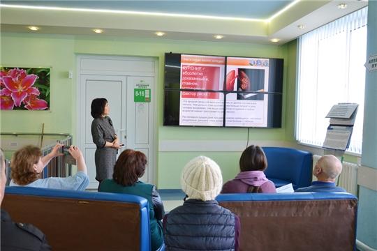Познавательная суббота: в онкодиспансере прошла публичная лекция «Мифы и реалии в онкологии»