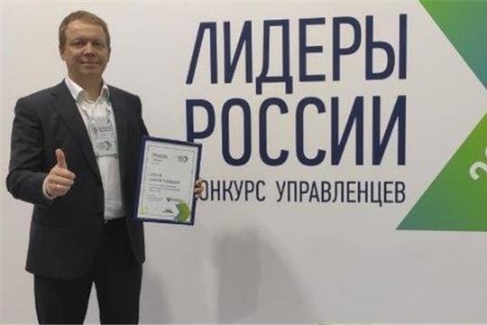 Главный врач Республиканской клинической офтальмологической больницы Дмитрий Арсютов – суперфиналист конкурса «Лидеры России 2020»