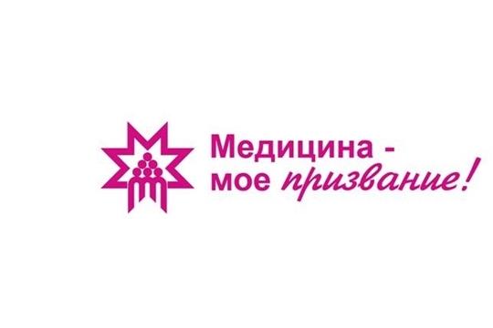 75 лет Великому Подвигу: Иван Фёдорович Луньков