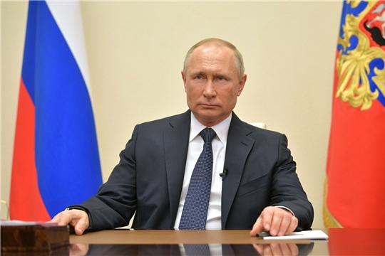 Обращение Президента Российской Федерации Владимира Путина к гражданам России