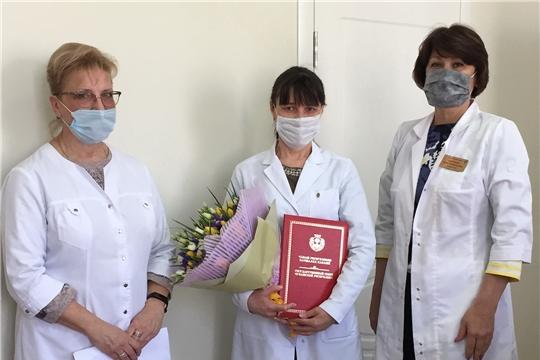 Главный гастроэнтеролог Минздрава Чувашии Елена Ярлыкова отмечена Почётной грамотой Госсовета Чувашии