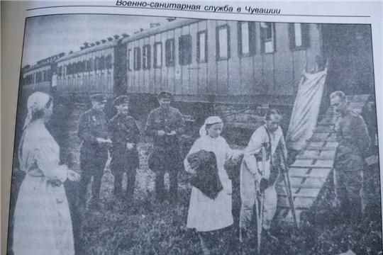 Алатырские эвакогоспитали в годы ВОВ