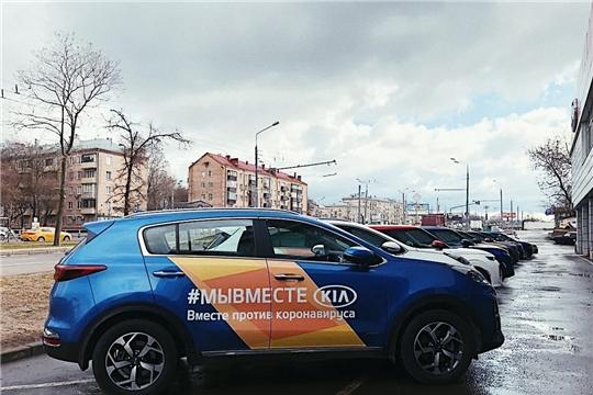 Группа автомобильных компаний предоставила волонтерам Всероссийской акции #МыВместе 2 автомобиля
