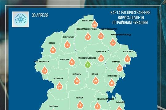 Оперативная информация по заболеваемости covid-19 в Чувашской Республике