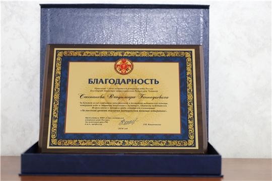 Госпиталь для ветеранов войн стал победителем Всероссийского конкурса среди госпиталей