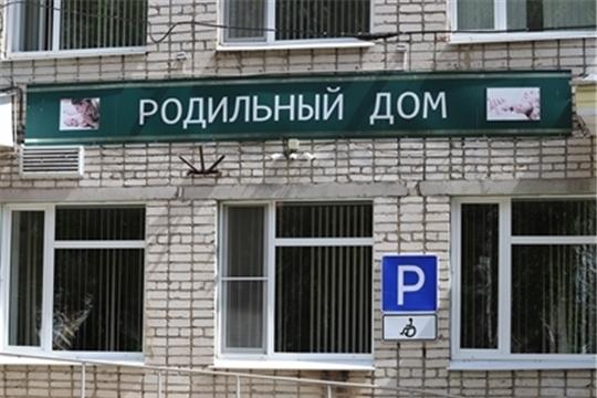 Алатырский роддом начал работу как ковидный центр