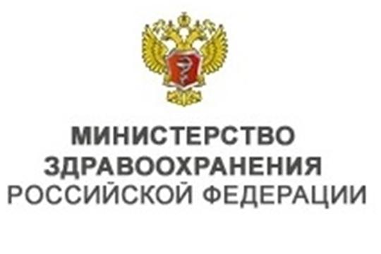 Минздрав России зарегистрировал первый препарат от коронавируса