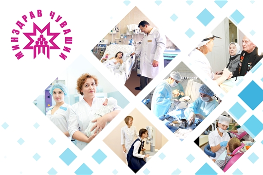 19 июня смотрите на Национальном телевидении Чувашии трансляцию торжественного мероприятия, посвященного Дню медицинского работника