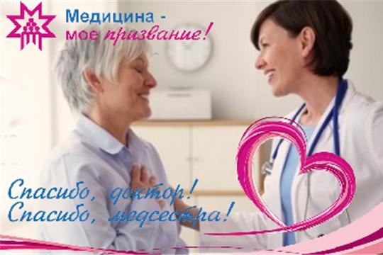 Очередное «спасибо» в адрес медицинских работников онкологического диспансера