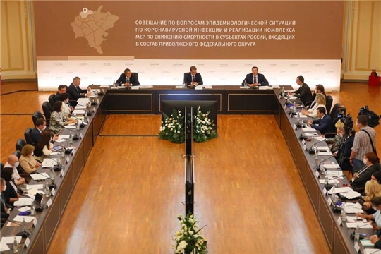 Представители Чувашской Республики  приняли участие в совещании в Нижнем Новгороде по вопросам эпидемиологической ситуации в связи с распространением коронавирусной инфекции