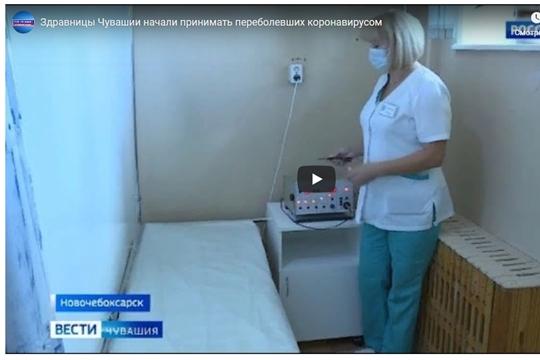 Здравницы Чувашии начали принимать переболевших коронавирусом