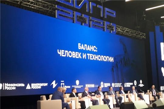 Министр здравоохранения Владимир Степанов принял участие в конференции ЦИПР - 2020
