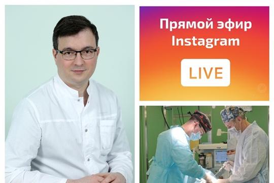 7 октября пройдет прямой эфир с внештатным специалистом-экспертом по детской травматологии и ортопедии Андреем Соколовым
