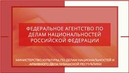 ФАДН России