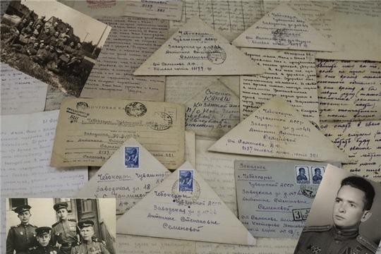 Государственный архив современной истории Чувашской Республики объявляет акцию «Народная память. Сохраним Победу!»