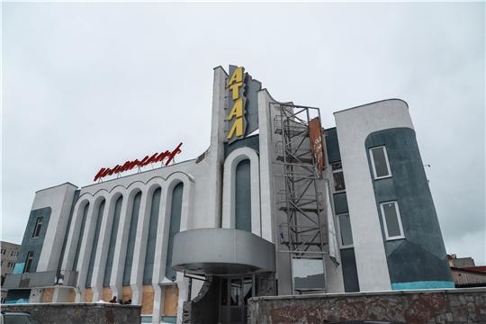 Константин Яковлев посетил с рабочим визитом кинотеатр «Атăл»