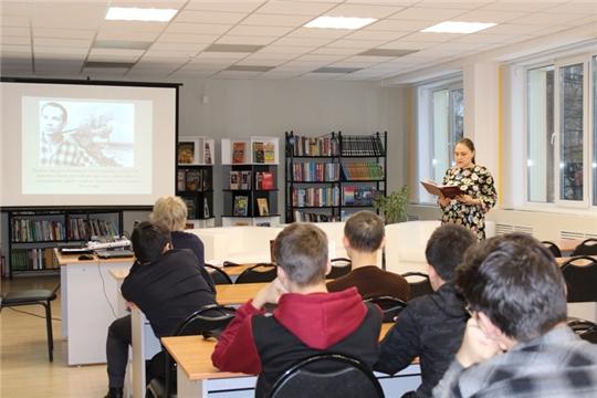 В детско-юношеской библиотеке состоялся вечер памяти, посвященный народному художнику Чувашской Республики Элли Юрьеву