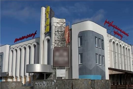 Культурный центр в здании пустующего кинотеатра «Атал» планируют открыть в этом году