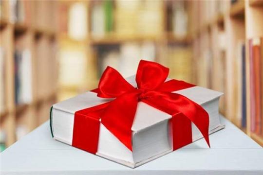 В Чувашской республиканской детско-юношеской библиотеке началась акция «Дарите книги с любовью»