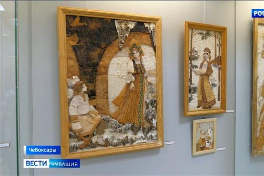 В Чебоксарах открылась выставка «Золотая береста»