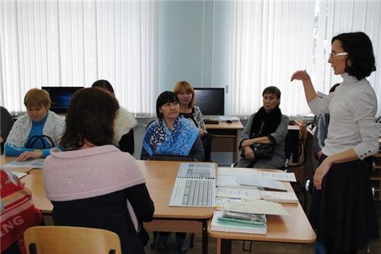 Межведомственный семинар по вопросам  продвижения книжной культуры в среде инвалидов