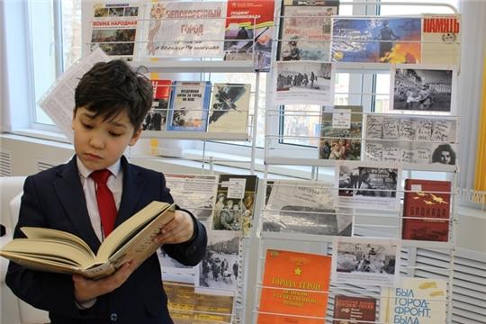 В Чувашской республиканской детско-юношеской библиотеке состоялись литературные зарисовки, посвященные фронтовым письмам 1941-1945 годов