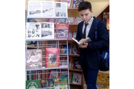 В Чувашской республиканской детско-юношеской библиотеке проведен цикл мероприятий, посвященных блокаде Ленинграда
