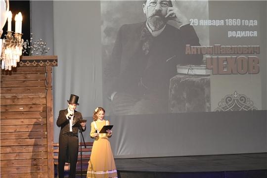 В Чувашском драматическом театре имени К.В. Иванова состоялся вечер памяти Антона Чехова