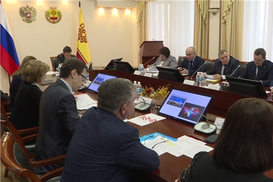 В Доме Правительства прошло заседание оргкомитета по подготовке к празднованию 100-летия образования Чувашской автономии
