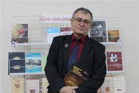 В Национальной библиотеке состоится творческая встреча с Михаилом Кондратьевым