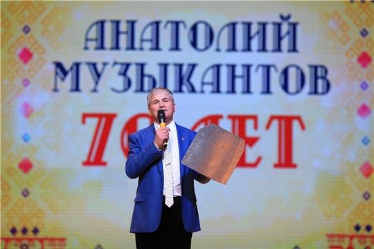 Во Дворце культуры тракторостроителей состоялся юбилейный вечер «Музыкантов приглашает….»
