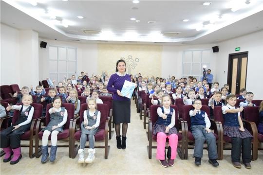Презентация юбилейного издания РусГидро «Царица Вода» состоялась в Национальной библиотеке