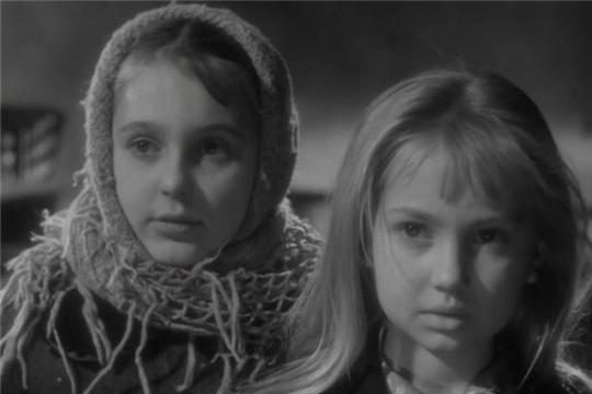 Дом Дружбы народов Чувашии приглашает на кинопоказ классики мирового кино