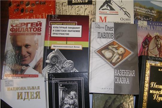 В Национальной библиотеке открывается выставка «Автограф на память»