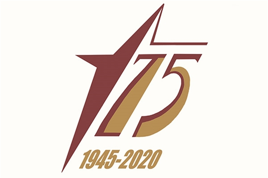 В Чебоксарском художественном училище подвели итоги межрегионального конкурса знака «75 лет Победы»