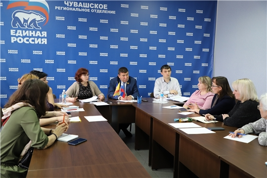 Состоялось селекторное совещание в режиме видеоконференцсвязи по вопросам реализации федерального партийного проекта «Культура малой Родины»