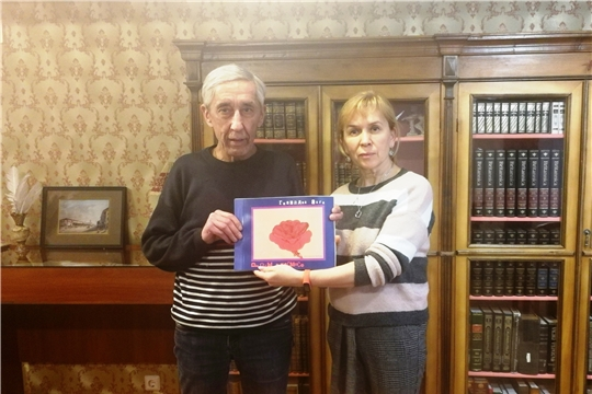 Фонд редкой литературы Национальной библиотеки пополнился книгами о творчестве Геннадия Айги