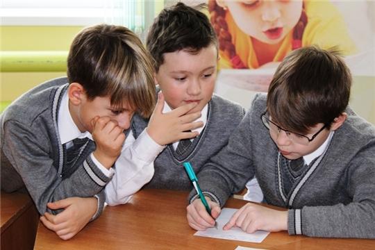 Читатели Чувашской республиканской детско-юношеской библиотеки отправились в путешествие по виртуальным просторам Интернета