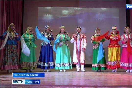 Марафон 100-летия Чувашской автономии начался с районов республики